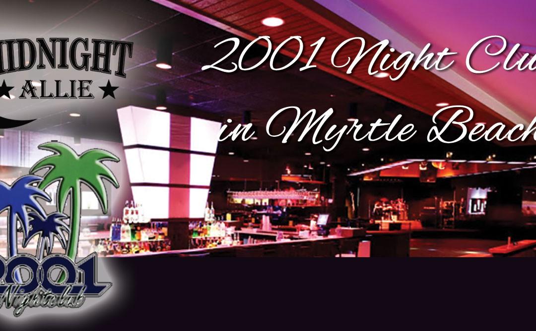 Treasures strip club free guest list